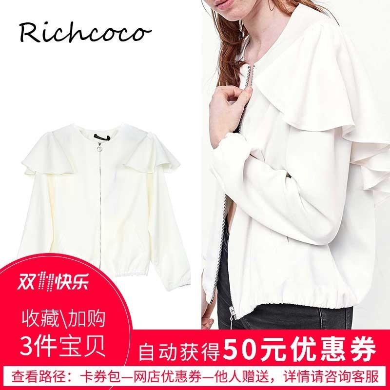My Stuff, Must-have Oversized Student Style White Casual Frilled 9/10 Sleeves Top Coat - Bonny YZOZO