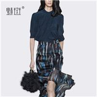 Vogue Attractive 1/2 Sleeves It Girl Fall Outfit Twinset Skirt Top - Bonny YZOZO Boutique Store