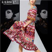 Printed Slimming Flare Sleeves 1/2 Sleeves Trail Dress It Girl Summer Dress - Bonny YZOZO Boutique S
