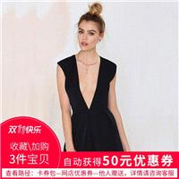 Vogue Sexy Slimming V-neck Sleeveless Zipper Up One Color Jumpsuit - Bonny YZOZO Boutique Store